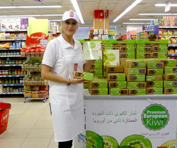 Dubai promo 1