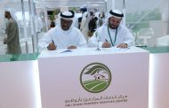 Abu Dhabi Farmers' Services Centre supplying fresh local produce to Elite Agro