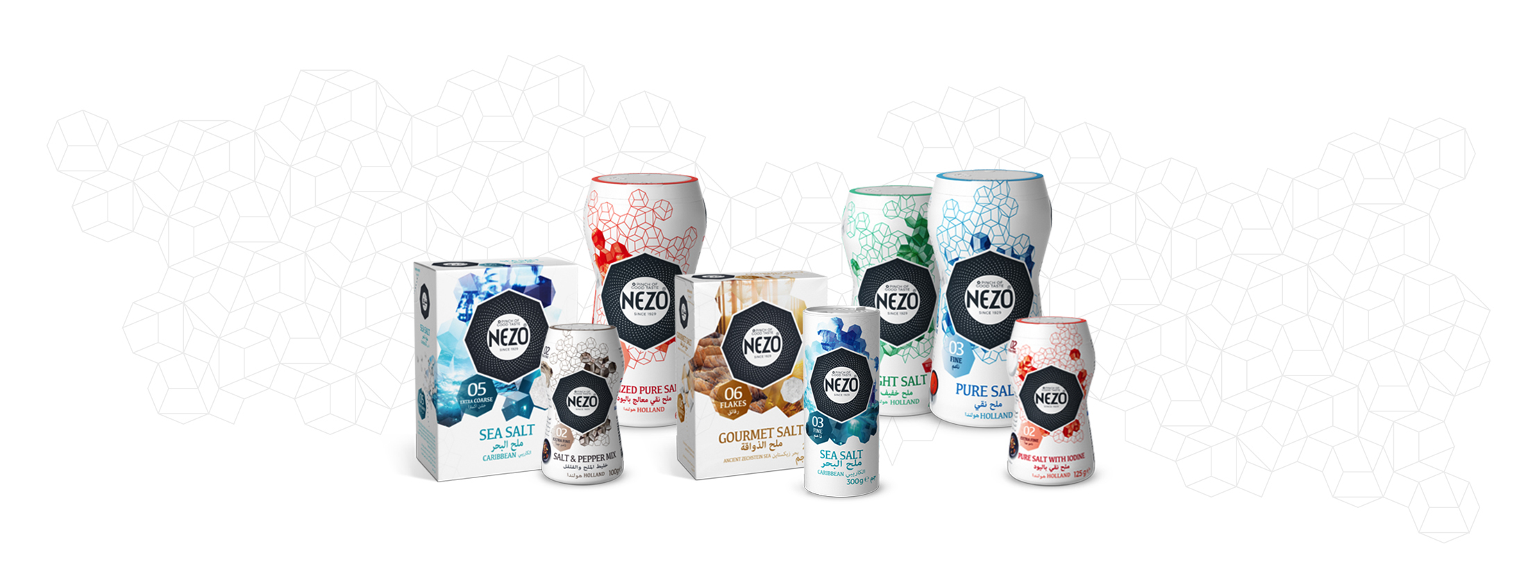 NEZO launches new brand identity and aims to increase market share of retail salt in Middle East countries