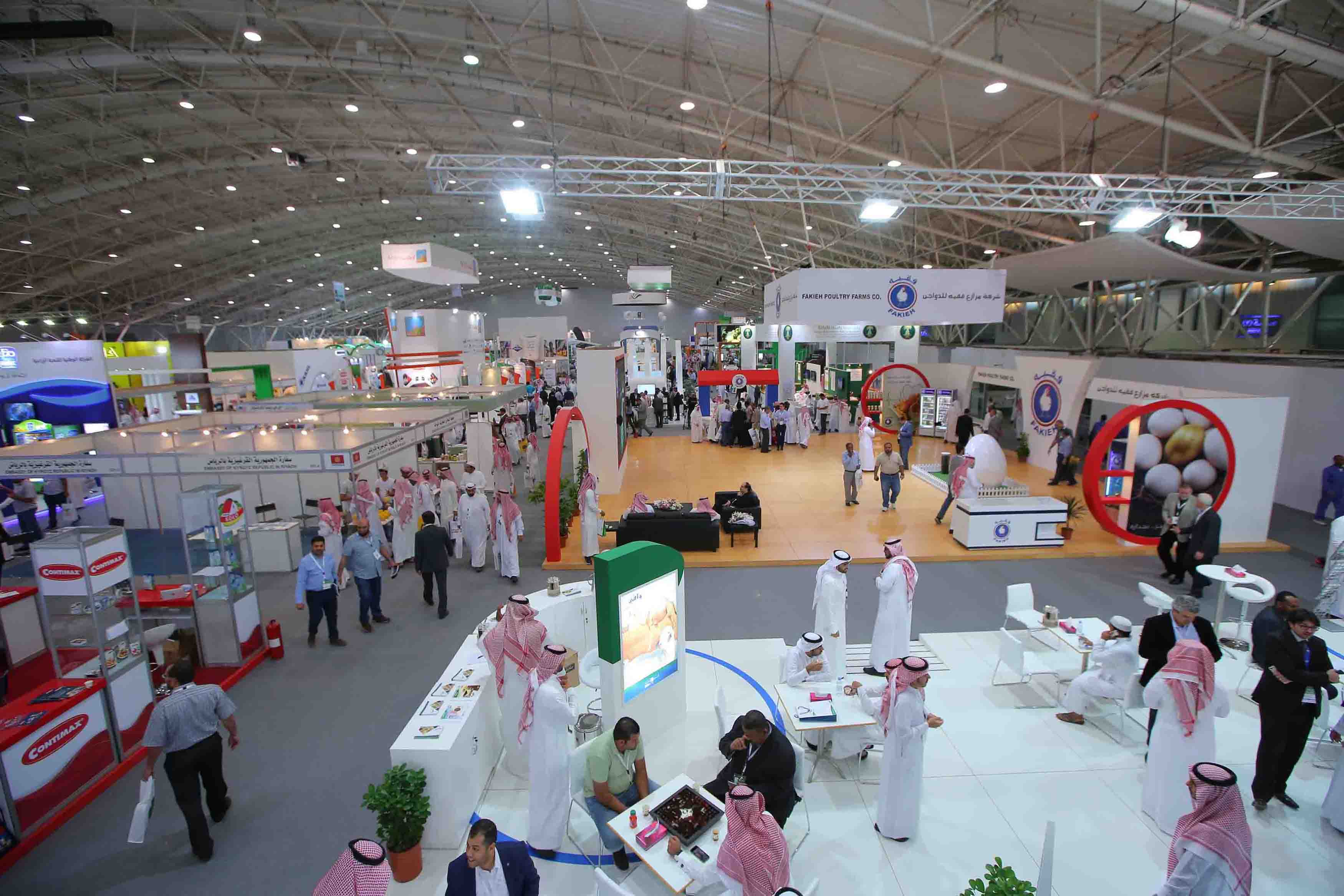 """Saudi Agriculture Exhibition 2018"" to tackle sustainability & food security"