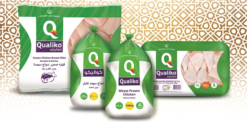 Qualiko is to strengthen its positions in the Middle East in 2019- Visit at Gulfood Hall 3/ A3-18