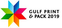 Innovation Trail puts Gulf Print & Pack 2019 on track for success
