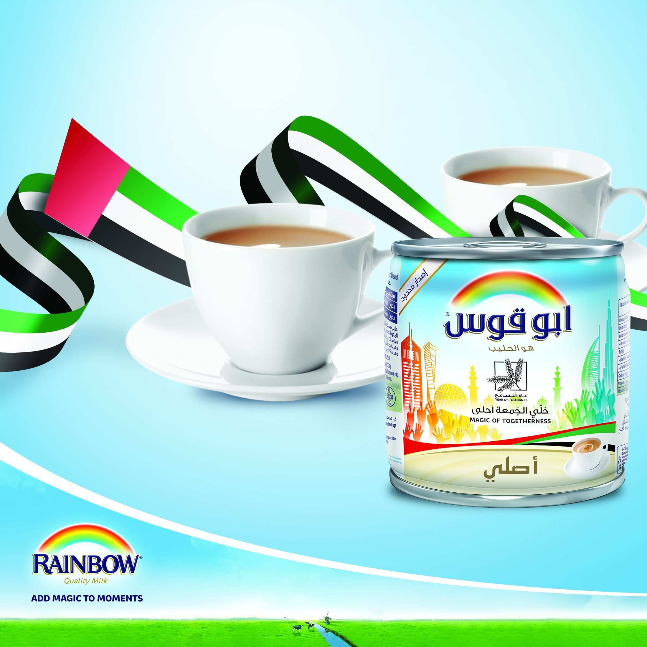 A tribute to the UAE: FrieslandCampina launches limited edition National Day Rainbow Milk can