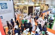 5th Edition of Abu Dhabi Date Palm Exhibition Announced