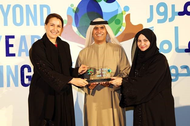 UAE Minister of Food Security guest of honour at Emirates Environmental Group 30th Anniversary Celebrations