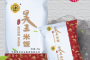 New Mediterranean Umami Powder Cuts Salt in Snacks