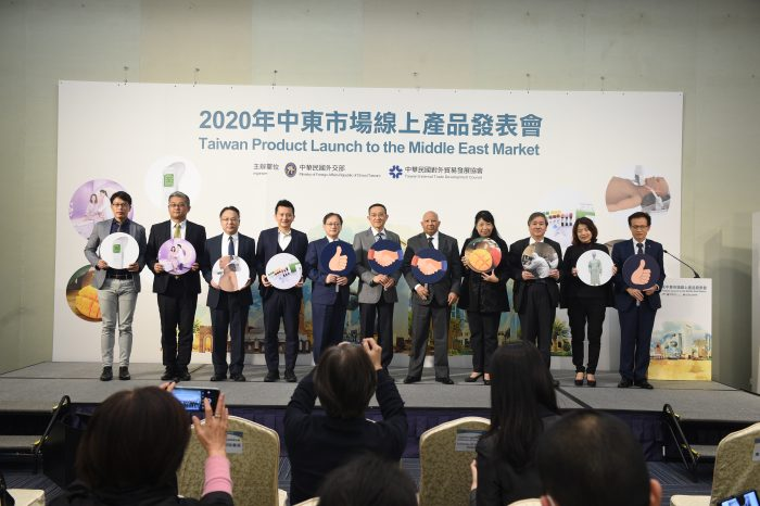 Taiwan Product Online Launch for the Middle East Market